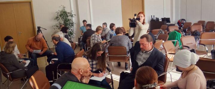 Пресс-релиз 5-й Конференции